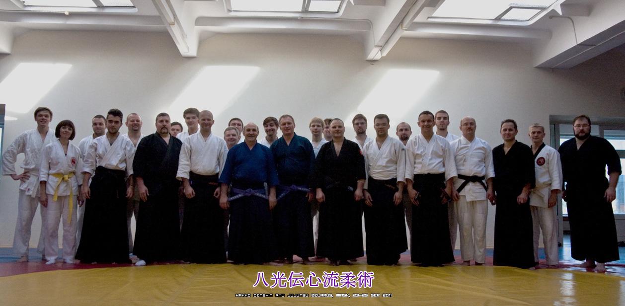 Все участники семинара в Минске 2011