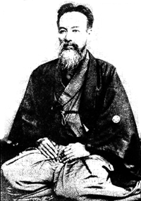 Ямаока