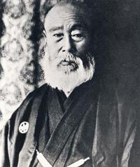 Оэ Масамичи (Сикей)